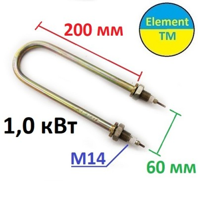 heating element for water 1 kw for 220v direct