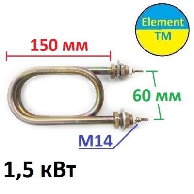 heating element for water 1.5 kW for 220v paper clip