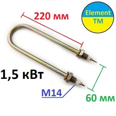 heating element for heating water 1,5 kW at 220 V
