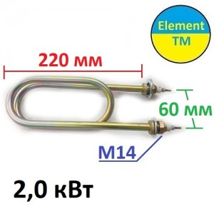 heating element for water 2 kw for 220v paper clip