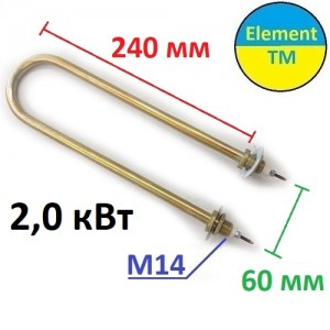 heating element for water 2 kw 220v direct