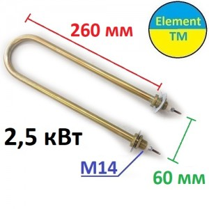 heating element for water 2.5 kW for 220v direct