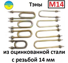 TENI FOR HEATING LIQUID STEEL GALVANIZED WITH THREAD M14 (8)