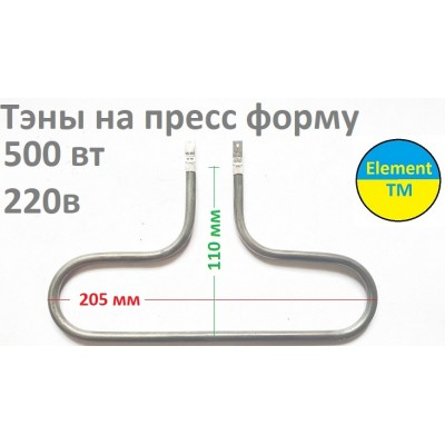 Heating elements for a press form 500 w