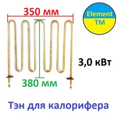 heating element for air heater 3 kw, 3000 w